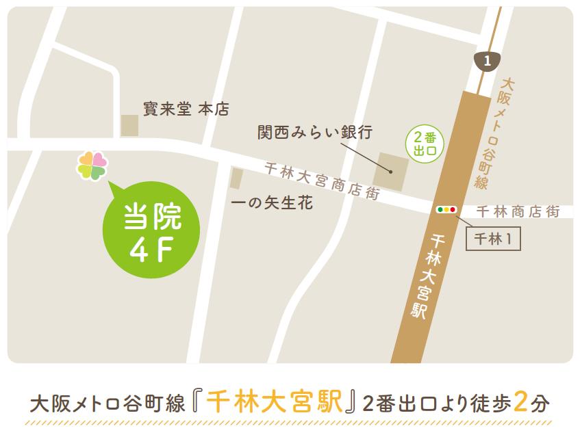 大阪メトロ谷町線「千林大宮駅」2番出口より徒歩2分
